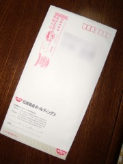 20090122002