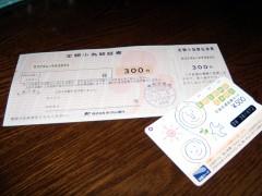 20090122004
