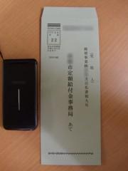 2009040808