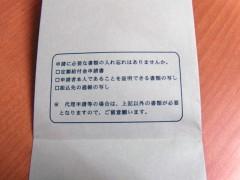 2009040809