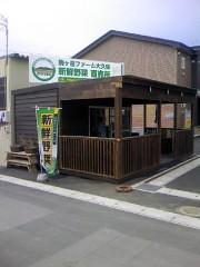 200908310101