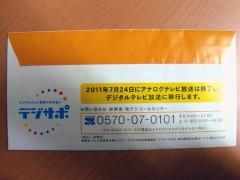 200912140102