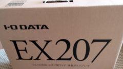201607200101